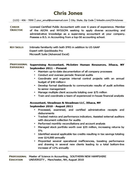 what to type in the objective section of a resume resume objective examples for students and professionals rc