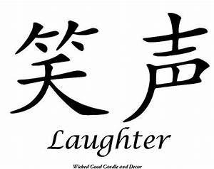 57 best images about vinyl chinese symbols on pinterest With vinyl calligraphy letters