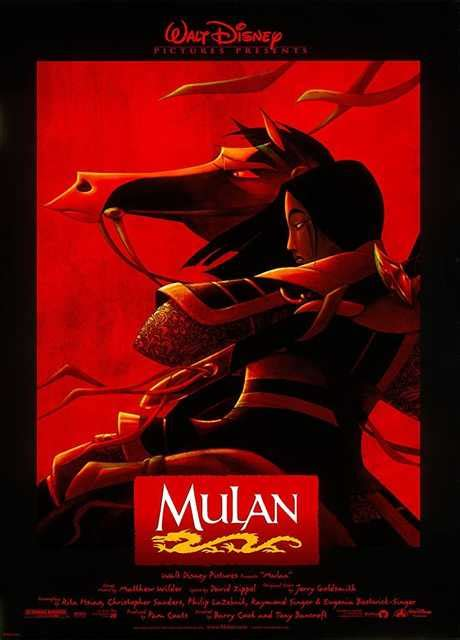 Foto del film Mulan @ ScreenWEEK