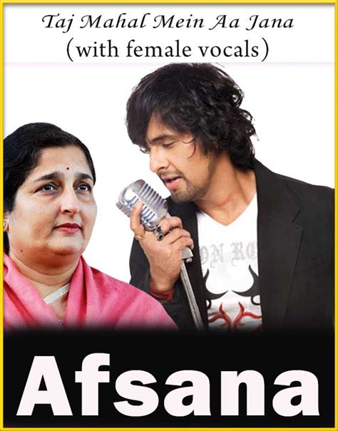 taj mahal mein  female vocals karaokeafsana karaoke