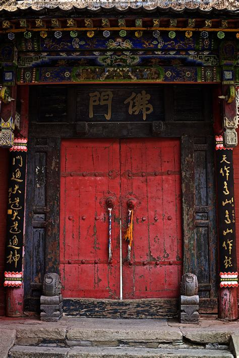 Chinese Temple Doors, Wutai Shan, Shanxi, China  Temple. Flower Stencils. Queen Platform Bed Frame. Chateau D Ax Leather Sofa. Accent Chests. Round Couch. Platform Bed With Headboard. Danco Furniture. Lighting Unlimited Houston