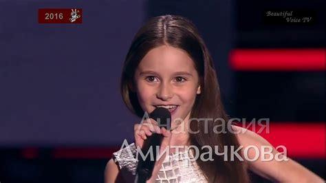 anastasiapadam padamedith piafthe voice kids russia
