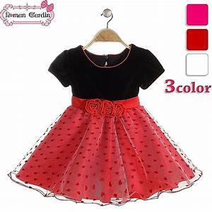 Latest Design Baby Frock Gauze Three Rose Style Frock ...