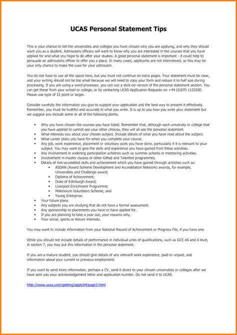 Personal Statement Template 8 Sle Of Personal Statement For