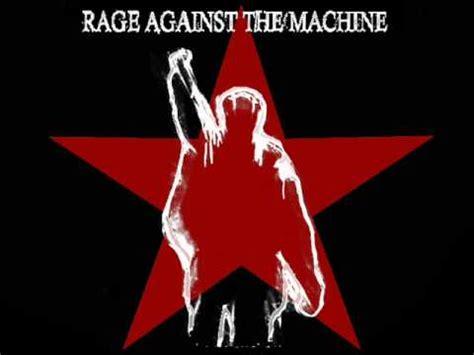 Rage Against Machine