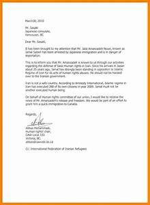 Non objective certificate gallery download cv letter and format non objective certificate gallery download cv letter and format sample letter thecheapjerseys Image collections