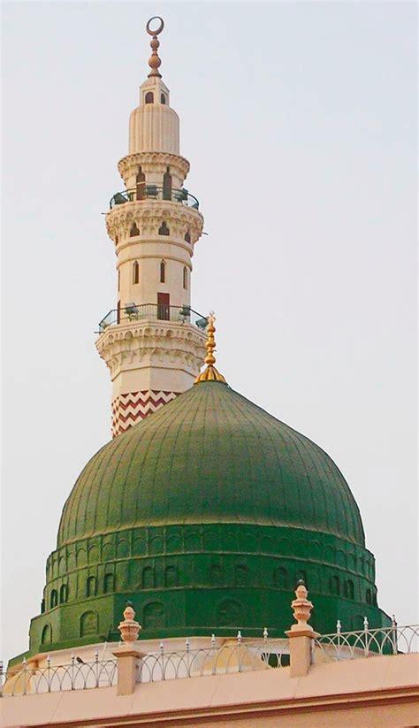 Green Dome - Wikipedia