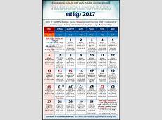 Telangana Telugu Calendars 2017 August