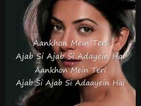 Hindi Song Lyrics English