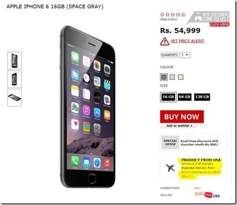 iphone 6 india price iphone 6 price in india