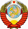 File:Coat of arms of the Soviet Union.svg - Wikimedia Commons