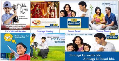 lic review  reviews  life insurance corporation
