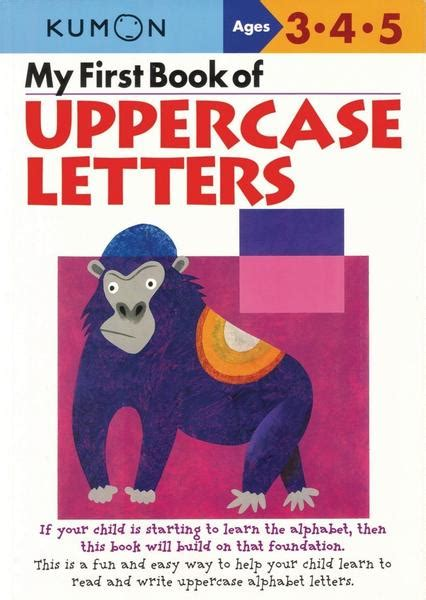 kumon my book of uppercase letters everyday 320 | My First Book of Uppercase Letters grande