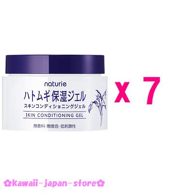 naturie hatomugi skin conditioning gel    lot ship  japan  ebay