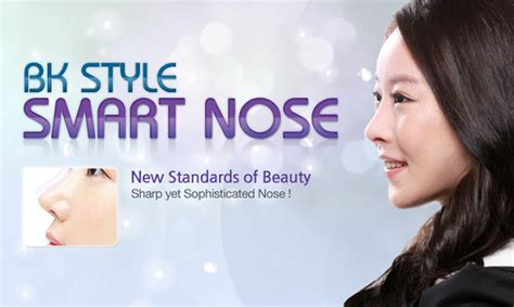 Flat Straight And Aquiline Nose Edit Flat Nose Straight
