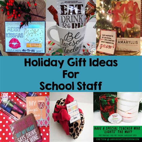 holiday gift ideas for school staff 2 peas and a dog