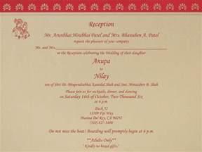 wedding checklists indian wedding invitation wording template shaadi bazaar