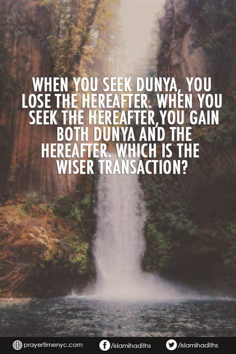 inspirational islamic quotes  life