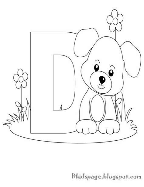 kids page    dog worksheet alphabet letters