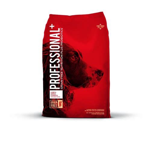 diamond dog professional grain  lamb lentil lb
