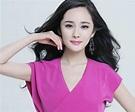 Yang Mi - Bio, Net Worth, Age, Affairs, Husband, Married ...