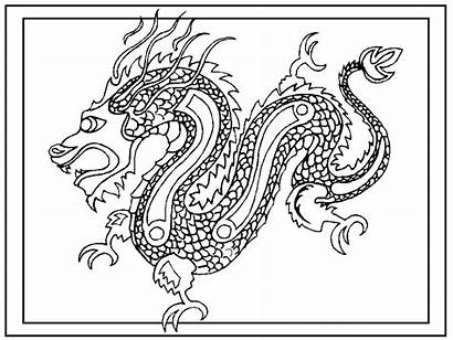 Chinese Coloring Dragon Printable Animals Colouring Lunar