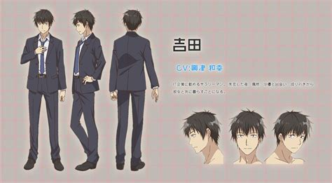 He is the ceo of ogiwara foods corporation and the older brother of sayu ogiwara. 「ひげを剃る。そして女子高生を拾う。」公式 (@higehiro_anime) Twitter Profile • sTweetly