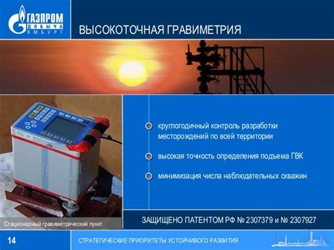 Презентация новой ветровой турбины . вконтакте