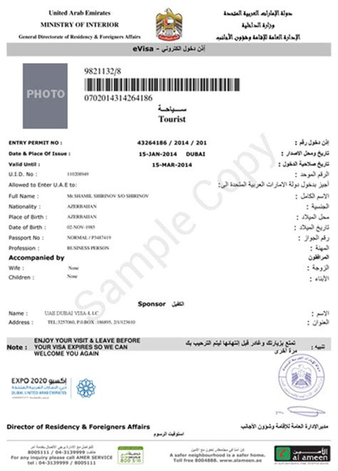 uae visa application form dubai visa sle upload for ease