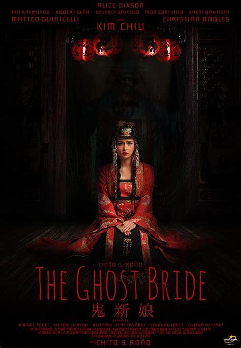 ghost bride  tagalog   abu dhabi abu