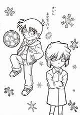 Conan Colorare Cartoni Haibara Detectiv sketch template