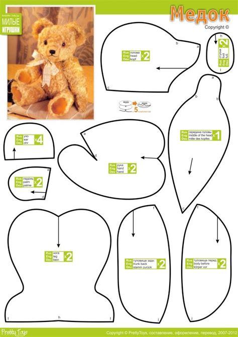 teddy patterns медок make a teddy bear stuffed animal pattern how to make a toy animal plushie tutorial