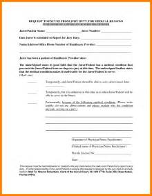 jury duty excuse letter jury duty excuse letter template