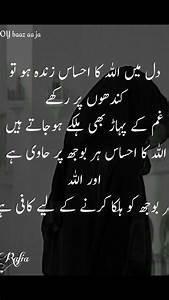409 best Urdu /... Islamicwith Hindi Quotes