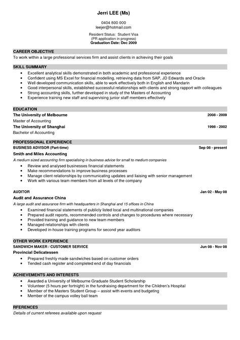 CV Examples | Fotolip.com Rich image and wallpaper