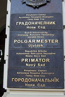 multilingualism wikipedia