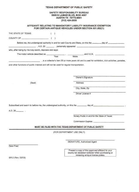 lone star mvpa texas dps liability waiver
