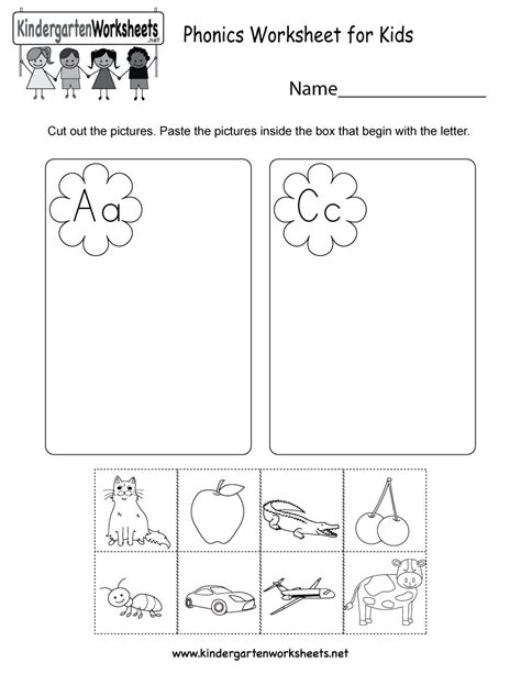 printable phonics worksheet  kids  kindergarten