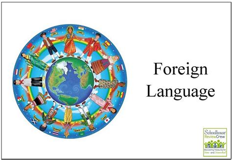 34 Best Images About Foreign Language On Pinterest. Garage Door Opener Installation Prices. University Of Washington Application Fee. Freight Forwarders Definition. Commercial Signage Design Direct Carpet Sales. Health Insurance Savings Plans. How To Come Out Of Debt Portland Mba Programs. Mit Online Graduate Programs How Kill Mold. Wedding Rings Jewelers Credit Reporting Sites