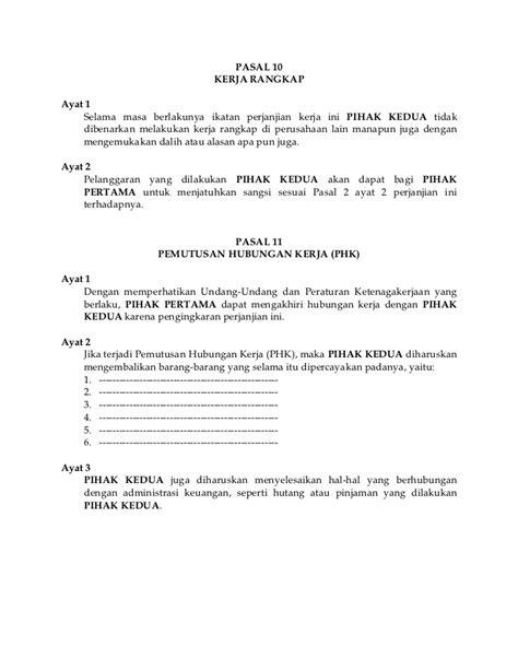 Contoh Surat Perjanjian Kerjasama Supplier - Surat 0