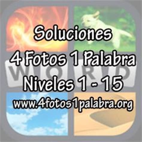1000+ images about 4 Fotos 1 Palabra on Pinterest