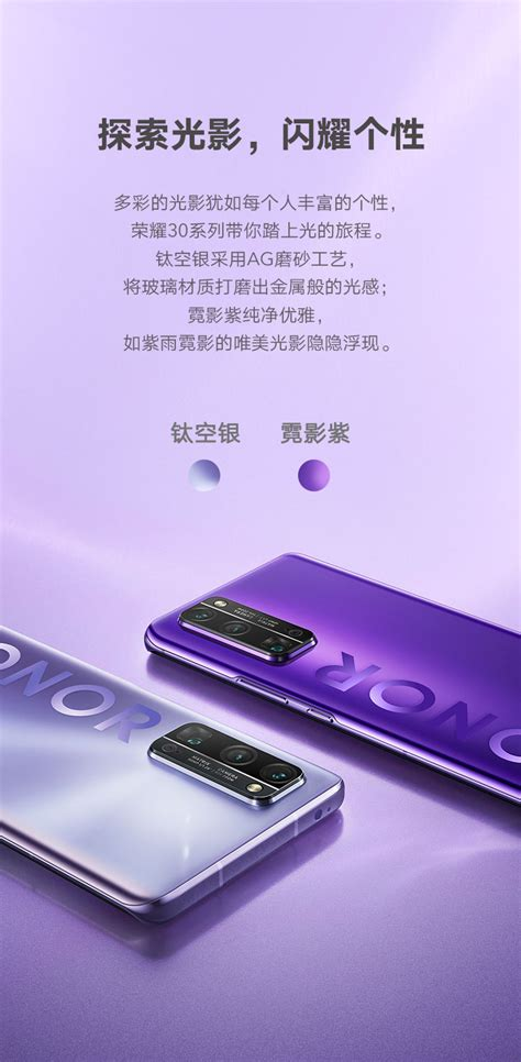 It indicates that the issuing bank will not validate the transaction. Buy Huawei Honor 30 Pro Cell Phone Black 8GB RAM 128GB ROM ...