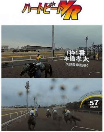 船橋 競馬 ライブ