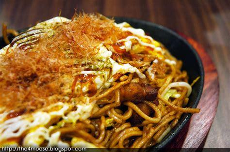 More Japanese Street Foods To Enjoy!  Kcp International
