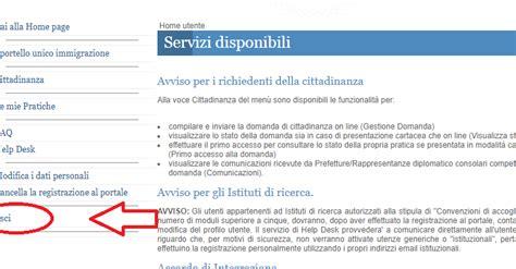 Www Interno It Consulta La Tua Pratica Cittadinanza Utente Con Sessione Gi 224 Attiva