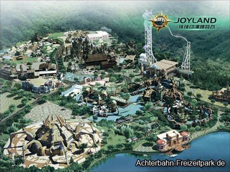 world joyland china warcraft starcraft park achterbahn