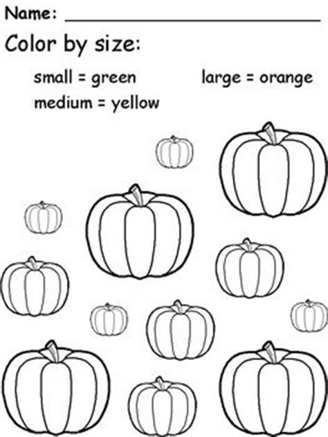 pumpkin theme images  pinterest preschool