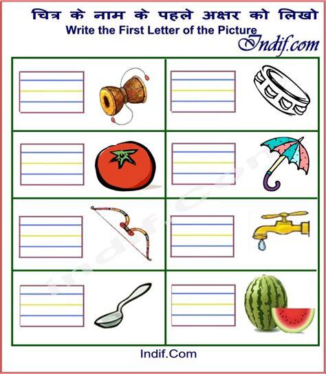 google  pinterestcom kindergarten