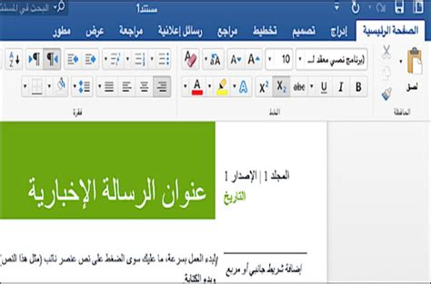 technology news get mac office 2016 15 11 2 steve ms office israel and a basic feature Microsoft