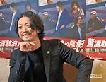 金子統昭為泡湯毋刺青 演技出色 鼓手身分反被遺忘 - 娛樂新聞 - 中國時報